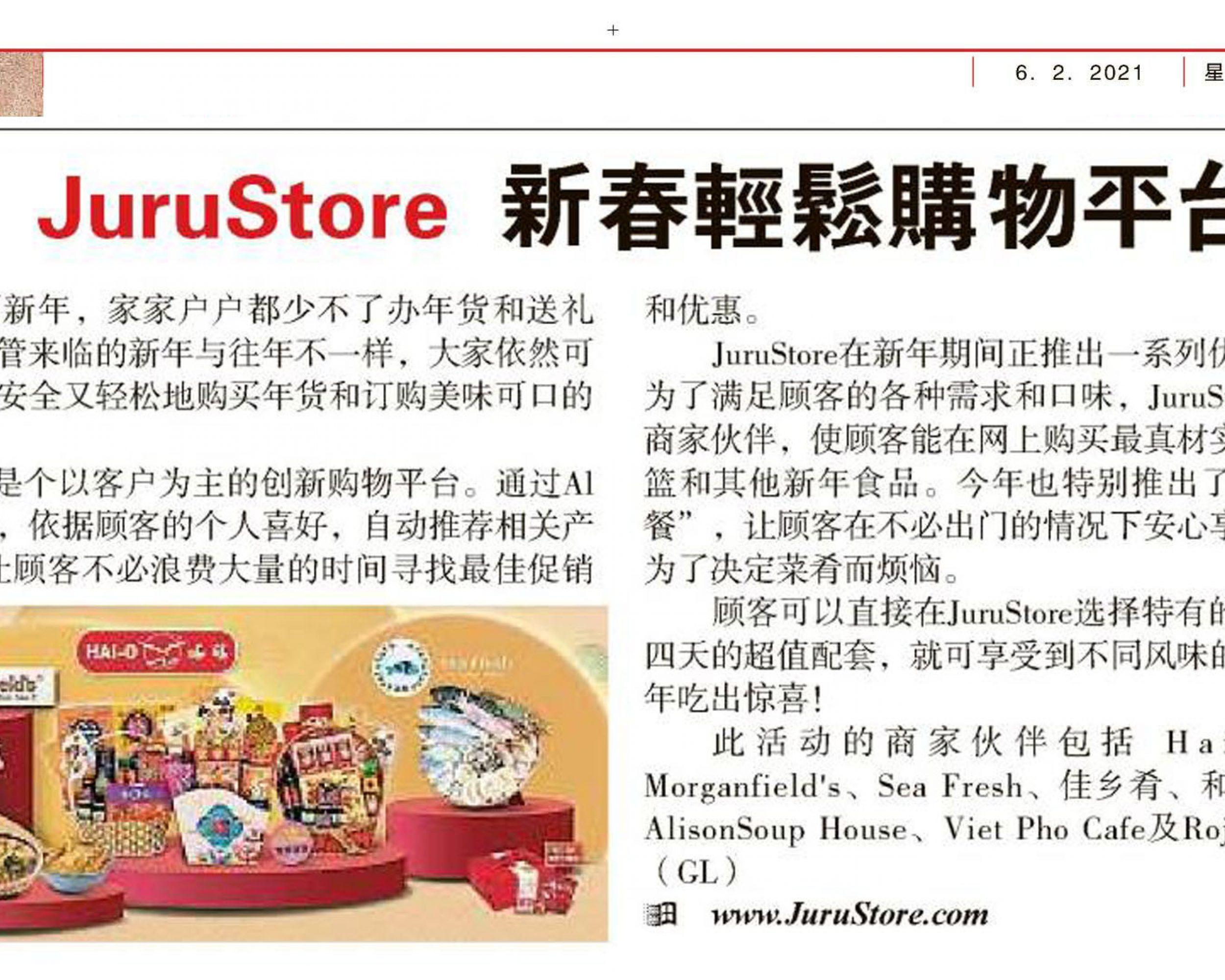 JuruStore in SinChew Newspaper 6.2.2021